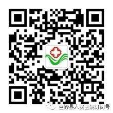 微信图片_20200226144234.jpg